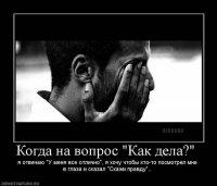 Алла Петрова, 17 июля 1976, Уфа, id83008379
